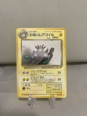 Dark Magneton Japanese Holo Team Rocket Pokemon Card for Sale in West Palm Beach, FL