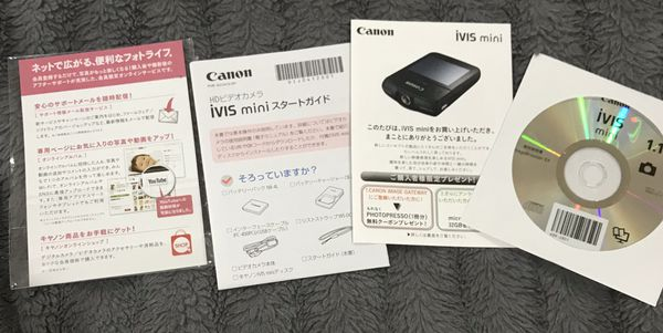Canon Ivis mini vídeo cámara