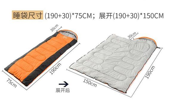 4 Seasons Envelope Sleeping Bag for Camping/Hiking/Backpacking, Easy to Compress and Water-Resistant