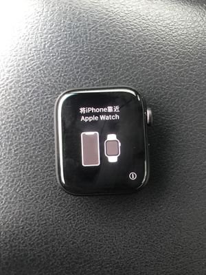 44mm Series 5 Apple Watch for Sale in Burnsville, MN