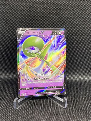 Pokemon Card Gardevoir V Holo for Sale in Loudon, TN