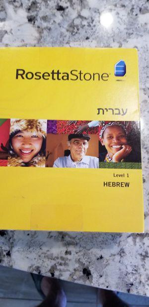 Rosetta Stone Hebrew for Sale in Mesa, AZ