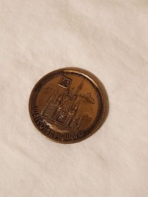 Walt Disney World Coin for Sale in Middletown, MD