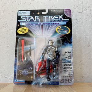Vintage 1995 Playmates Star Trek Intersellar Action Series Borg Action Figure Toy New On Card for Sale in Elizabethtown, PA
