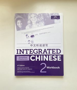 Cheng & Tsui Integrated Chinese 2 Workbook 4th Edition for Sale in El Monte, CA