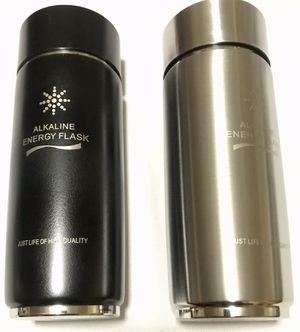 Alkaline Water Energy Nano Flask for Sale in Lemon Grove, CA