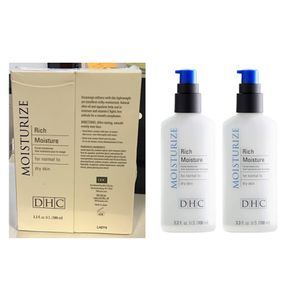 DHC Rich Moisture Facial Moisturizer, 2-pack for Sale in Stafford, TX