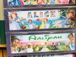 "Personalized photo frames (9""x30"") for Sale in Saginaw, MI"