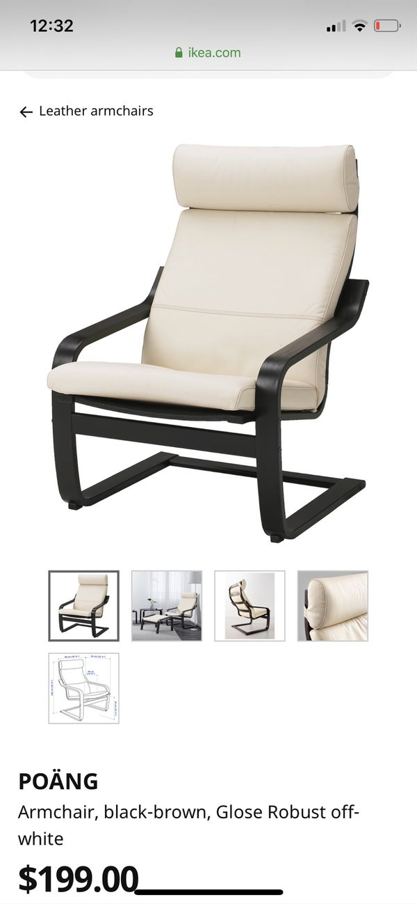 Leather chair with leather ottoman ikea