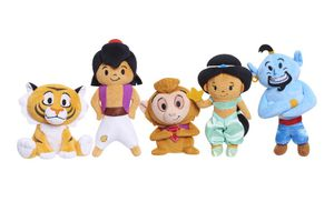 New aladdin collection plushies set of 5 for Sale in Mesa, AZ