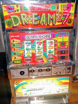 DREAM 7 JR JR JR for Sale for sale  Palisades Park, NJ