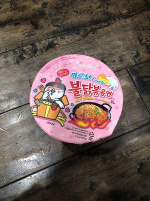 samyang carbo hot chicken ramen cup _ $1 for Sale in Brea, CA