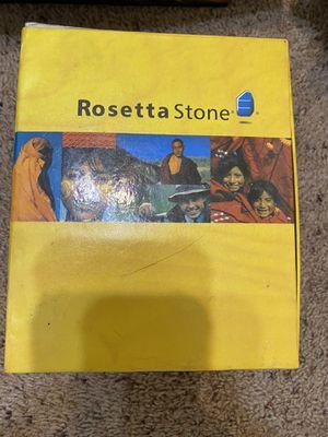 Rosetta Stone Portuguese for Sale in Fort Worth, TX