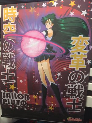Anime Sailor Moon(Sailor Pluto) Wall Scroll for Sale in Mukilteo, WA