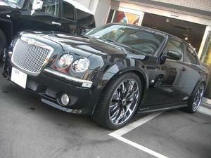 Chrysler 300c headlight covers phantom for Sale in Riverside, CA
