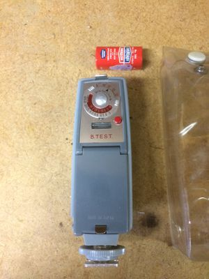 BTest Flash Bulb Holder and Reflector for Sale in Redmond, WA