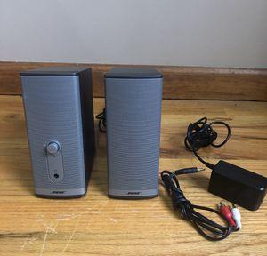 Bose 2 Multimedia Speaker System for Sale in Jersey City, NJ
