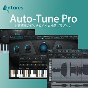 ◇NEW◇ Antares Auto Tune Pro| Auto Tune VST| Digital Software For Audio Interface| FL Studio| Pro Tools| Windows 10 PC for Sale in Los Angeles, CA