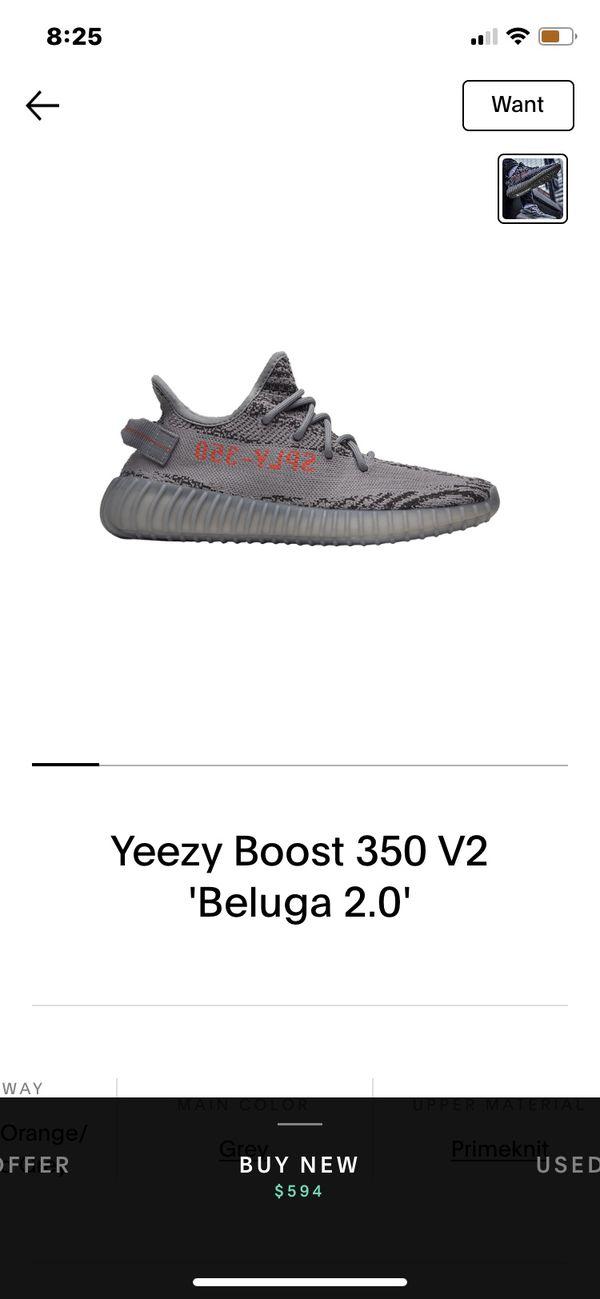 Beluga 2.0 Yeezy Boost 350