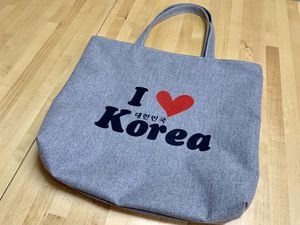 I love Korea tote bag for Sale in Scottsdale, AZ