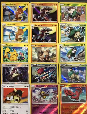 8 HOLO 7 NON Mixed 15 Pokemon Card Lot for Sale in Medford, MA