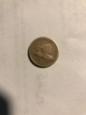 1857 Penny for Sale in Christiana, TN