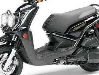 Moped 50cc for Sale in West Hollywood,  CA