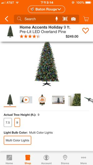 Christmas tree for Sale in Baton Rouge, LA