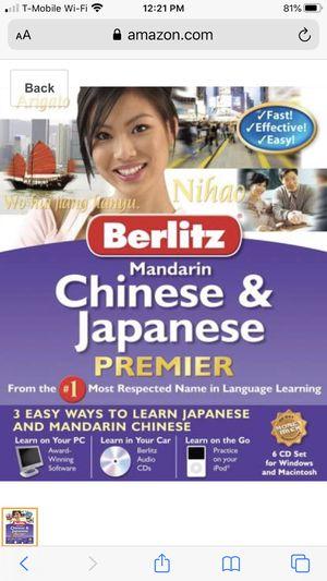 Berlitz Mandarin & Chinese Premier $40 for Sale in Bellevue, WA