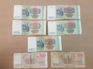 Russia 7 Notes 5 x 500 Rubles , 2 x 200 Rubles , F to FX for Sale in Upland, CA