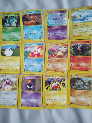 Pokemon cards 12 -lot 007 for Sale in Columbus, OH