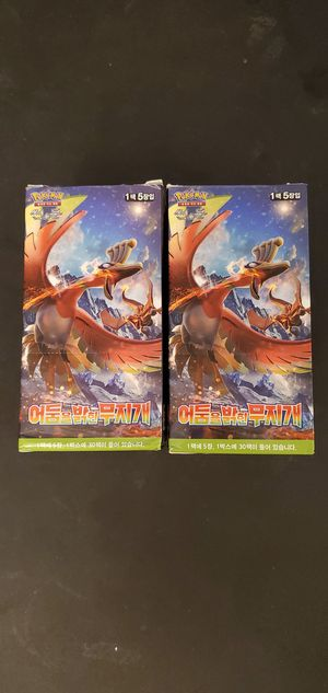 New box of Pokémon cards for Sale in Houston, TX