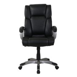 Office Chair - Like new And Very Comfortable for Sale in Norwood,  MA
