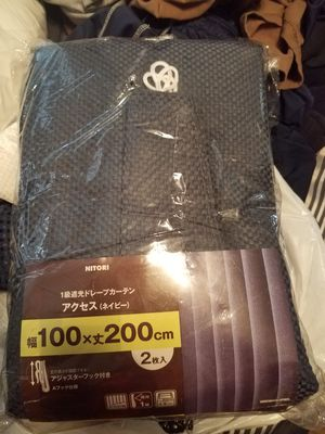 Navy blue Japanese Nitori Rail curtains for Sale in San Diego, CA
