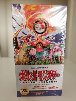 """RARE!!"" Pokemon xy break 1st edition 20th anniversary for Sale in Sacramento, CA"