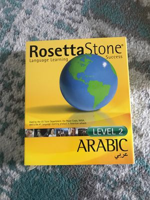 Language Learning Arabic 2 for Sale in Baltimore, MD
