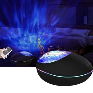 Night Light Ocean Wave Projector for Sale in Brentwood, TN