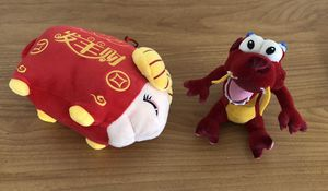"Disney Mushu from Mulan Plush Toy 6"" + Chinese New Year Ram Stuffed Animal Doll for Sale in Santa Clara, CA"
