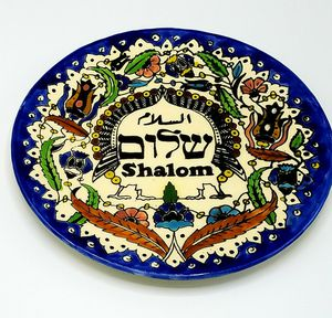 Vintage Shalom Jerusalem Plate for Sale in Queens, NY