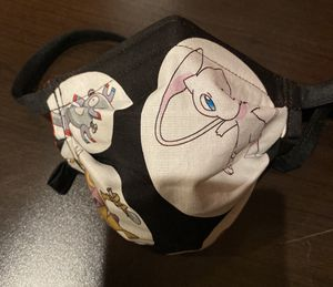 Handmade Pokémon small kids face mask fits 4 to 6 years old with Adjustable ear straps and nose wire for Sale in Fontana, CA