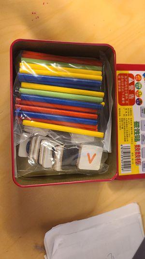 Wood Montessori Cognitive Math Game Set for Sale in Norfolk, VA