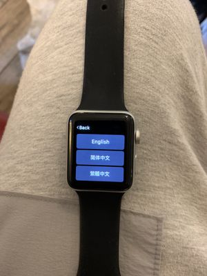 Apple Watch 3 wifi+Cellular model silver for Sale in Las Vegas, NV