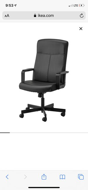 Ikea MILLBERGET Chair (black) for Sale in Fairfax, VA