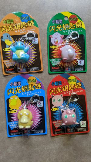 Vintage 1998 Pokemon Toy Keychains (set of 4) for Sale in MIDDLEBRG HTS, OH