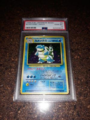 Pokemon Blastoise Japanese Base Basic Set PSA10 GEM Mint for Sale in Queens, NY
