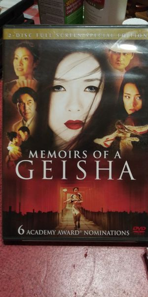 Memoirs of a Geisha dvd for Sale in Brainerd, MN