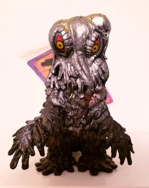 Hedorah / The Smog Monster Bandai Figure / Toy (Godzilla) for Sale in Norwalk, CA