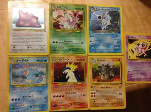 Rare holographic Japanese Pokémon cards set! 🔥 for Sale in Chicago, IL