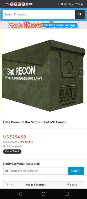 Anime blu ray gate for Sale in New Haven, CT