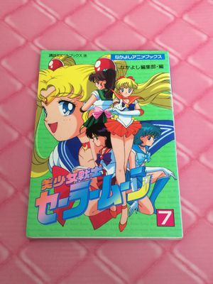 Collectible comic book sailor moon anime manga japanese for Sale in Walkersville, MD